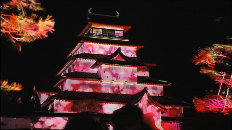 Tsurugajo ánh đèn chiếu hiện đại